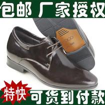 高哥内增高男鞋712875 男士增高皮鞋 秋季新款欧式商务正装 正品 价格:378.00