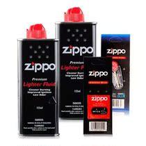 ZIPPO打火机专柜正品 配件 133ML油*2+火石*1+棉芯*1 煤油包邮zp 价格:45.00