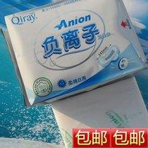 富迪负离子卫生巾正品 月月爱卡蕾伊套装 卡蕾伊卫生巾 正品包邮 价格:230.48