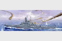模玩街 小号手05760 1/700 美国海军南达科他号BB-57战列舰 价格:105.00