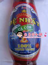 越南鱼露 DE NHAT第一鱼露750ml  小鱼仔鱼露 调料珍品 超值特卖 价格:19.90