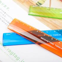幸福市集★创意文具 小青蛙 透明彩色 12CM 尺子/直尺 价格:0.80