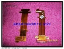 皇冠特价 长虹M628排线 长虹M628连带 M628排线 带座排线 价格:4.00