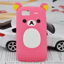 多普达 HTC G14 轻松小熊手机壳 可爱卡通硅胶套 韩国超薄保护套 价格:28.00