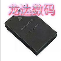 奥林巴斯PS-BLS1 原装电池 (假一赔十) 价格:150.00