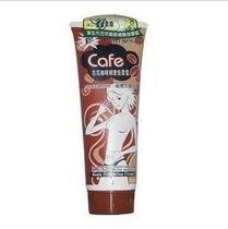 忆丽贝罗咖啡因纤体按摩霜250ml 女人我最大推荐 假一赔万 价格:15.00