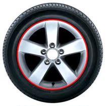 电动汽车摩托车反光轮圈贴轮毂贴12寸14寸15寸16寸17寸18 价格:8.00