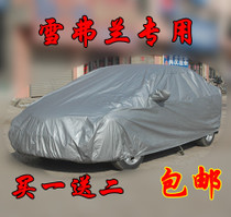 棉绒加厚汽车衣车罩 汽车套防晒隔热防雨 雪弗兰科鲁兹 赛欧 乐骋 价格:55.00