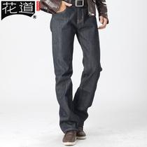 2011秋冬新款花道原创中国风品质丹宁牛仔裤 男式养牛高档男裤子 价格:399.00