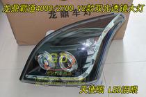 龙鼎 霸道4000 2700 丰田普拉多LC120 改装R8款天使眼LED泪眼大灯 价格:1250.00
