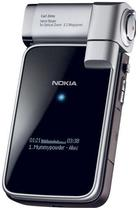 Nokia/诺基亚 N93i 原装正品行货3G手机 WIFI 支持验货全国包邮 价格:800.00