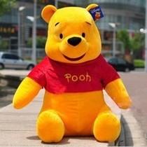 包邮正品大号维尼熊公仔毛绒玩具熊小熊维尼pooh玩偶娃娃生日礼物 价格:24.00