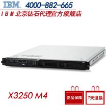 包邮 ibm机架式服务器 x3250 M4 2583I16 四核E3-1220 4G 无硬盘 价格:6750.00