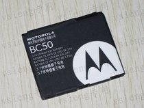 700毫安 摩托罗拉 Z1 Z3 Z6 K1 K1m K2 E3 E8 VE66原装电池mt3 价格:35.00