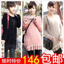 包邮!佑依酷正品流行蕾丝打底衫针织衫中长毛绒毛衣YYK3065 价格:112.10