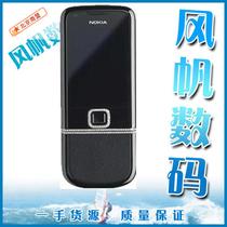 钻石限量版8800DA Nokia/诺基亚 800CA  8800A 诺基亚奢华手机 价格:11800.00