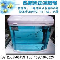 生态小金鱼热带鱼玻璃生态长方型鱼缸水族箱60cm左右送亚甲基兰 价格:210.00
