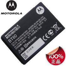 正品 摩托罗拉 BT60 A1210  A3100 Q8 Q9 ME511 A1680 原装电池 价格:43.12