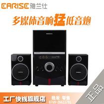正品雅兰仕AL-986 2.1电脑插卡\U盘重低音炮, 多媒体家居全能音箱 价格:380.00