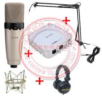 美国艾肯ICON O2电容麦克风电脑录音话筒专业外置声卡k歌设备套 价格:2000.00