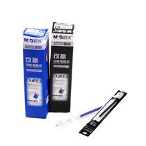 晨光笔芯 可擦笔芯 AKR67K01 可擦中性笔芯 0.5m 学习用品 办公 价格:28.00