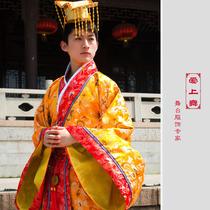 爱上舞 古装服装 皇帝服装 大汉天子 秦始皇戏服 皇阿玛舞台表演 价格:158.00
