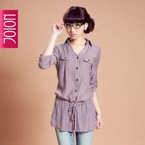 俏艺 春夏新款女装韩版紫色纯色翻领系腰带中长款七分袖衬衫 1355 价格:71.20