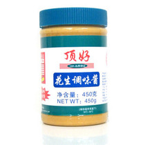烘焙原料 美式拌面 永正烹饪佐餐或做糕点用花生酱 调味酱450克装 价格:8.90
