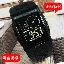 多功能电子表 包邮OTS奥迪斯时尚潮流运动手表 正品双显男士表 价格:54.00