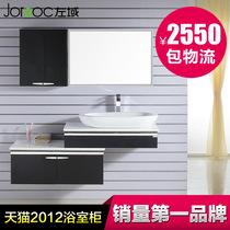 左域欧式浴室柜组合 台上盆 洗手池洗手台盆柜挂式8033 价格:2550.00