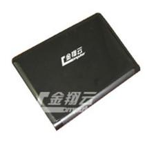 金翔云笔记本电脑JXY-180 160G硬盘 1GB(DDR3)内存 10.2寸宽屏 价格:1699.00