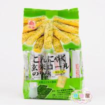 零利润糖糖屋零食进口食品北田玄米口�X�m糙米卷海苔味160(195)g 价格:9.50