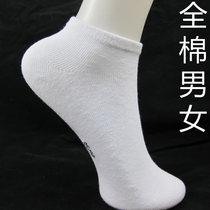 一次性袜子船袜夏天袜子隐形浅口薄棉袜情侣袜男袜女袜透气工作袜 价格:1.39