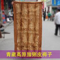 猞猁皮 狸皮褥子,正宗毛皮床褥子,狸皮床垫 靠垫/单人褥子 价格:400.00