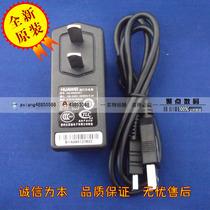 华为T5211 C8100 T2281 C3105 C3100 U1310手机充电器 全新原装 价格:19.00