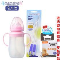贝儿欣大弧型2013宽口径240ML硅胶吸管奶瓶套装新品特价 价格:119.70