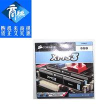 海盗船8G DDR3 1600套装 CMX8GX3M2A1600C9 4G*2套包内存 价格:509.00