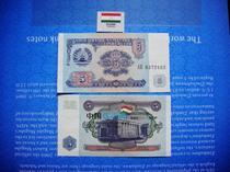 塔吉克斯坦 5卢布 全新纸币外国钞 欧美亚非大洋洲纸币外币 价格:1.90