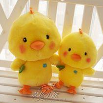 毛绒玩具蓝白玩偶鸭子公仔宝宝小黄鸡娃娃小鸡快跑女生生日礼物 价格:9.90