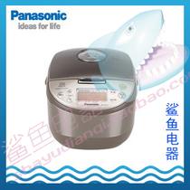 Panasonic/松下 SR-JHC10NSQ日本进口电饭煲 全国联保 正品 含票 价格:3000.00