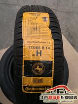 全新德国马牌175 65r14轮胎C3花纹铃木奥拓富康改装安装 价格:320.00