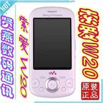 冲五钻Sony Ericsson/索尼爱立信 W20/Zylo 学生音乐 3G手机 包邮 价格:350.00