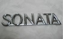【皇冠卖家】现代索纳塔后备箱字母车标★SONATA 北京现代标 促销 价格:15.00