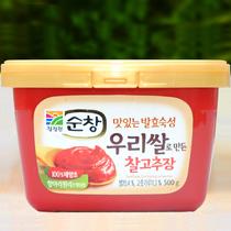 韩国进口辣酱 韩国炒年糕酱拌饭酱 清净园淳昌 顺昌辣椒酱500克 价格:22.80