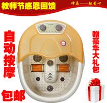 璐瑶LY-208B足浴器足浴盆自动按摩电动泡脚盆正品深桶包邮特价 价格:295.00