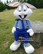包邮 可录音兔八哥兔子宝宝玩具玩偶七夕情人节礼物毛绒大码公仔 价格:63.00