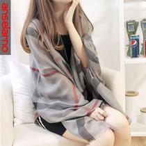 阿诺 秋冬款 超大版近2 空调披肩 百搭经典素色格子 保暖围巾 价格:19.96