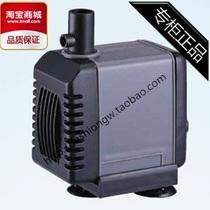 【喜伴】创星AT-305鱼缸制氧抽水潜水泵25W扬程1.3米 价格:38.00