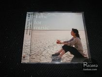 【T】松隆子 Matsu takako Time for music CD 价格:98.00