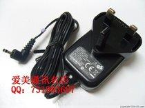 摩托罗拉C261充电器 C261 C118 原装充电器 原装线充 圆孔充电器 价格:18.00